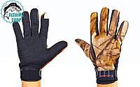 Перчатки флис тактические (лес микс)