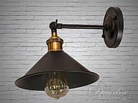 Настенно-потолочный светильник  бра лофт 103 (30см)