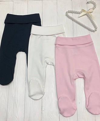 Набор из 3 ползунков розовый+белый+темно-синий