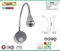 Светодиодный светильник для подсветки картин и зеркал 3W 4200K KUGU