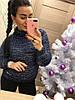 Шикарный свитер из теплых нитей ангоры и мохера. Размера: 42-44.  (0388), фото 2