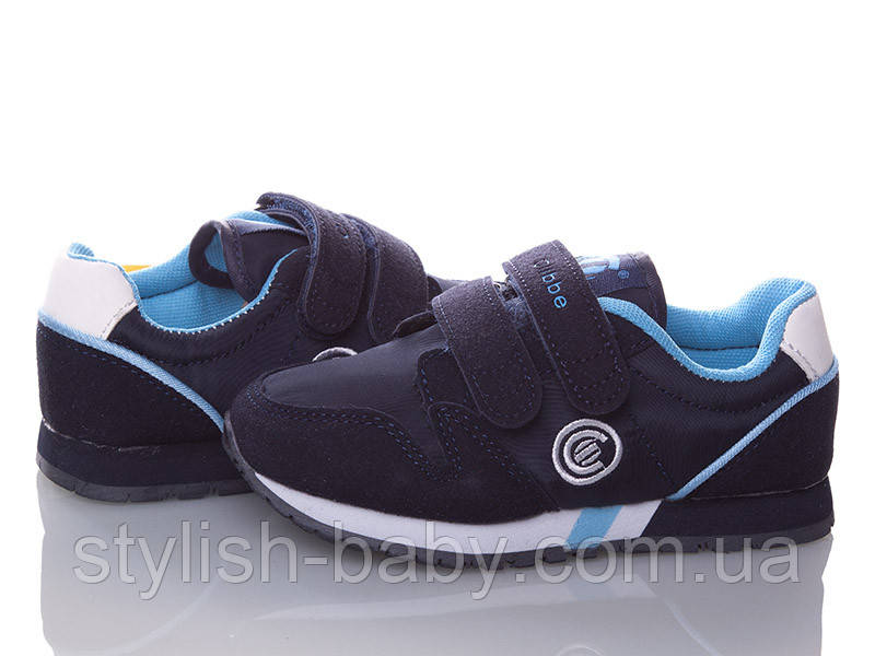 Детские кроссовки оптом. Детская спортивная обувь бренда Clibee - Doremi для мальчиков (рр. с 25 по 30)