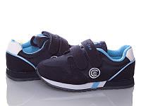 Детские кроссовки оптом. Детская спортивная обувь бренда Clibee - Doremi  для мальчиков (рр. 15c4b402663