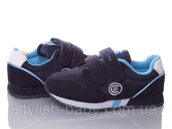 Детские кроссовки оптом. Детская спортивная обувь бренда Clibee - Doremi для мальчиков (рр. с 25 по 30), фото 2