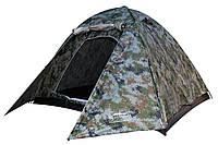 Палатка туристическая 3х местная KILIMANJARO SS-06Т-123-2 3м для походов и туризма