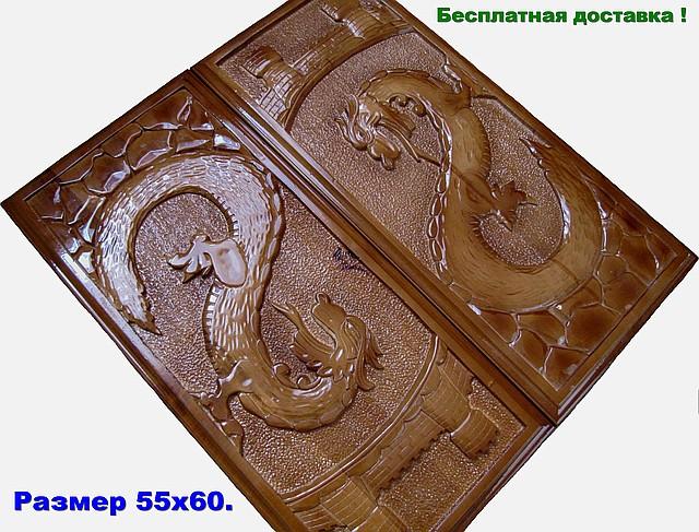 Купить нарды резные в Украине - Интернет-Магазин «АЙКОН» - нарды ручной работы,резные шахматы,оригинальные сувениры и подарки   в Харькове