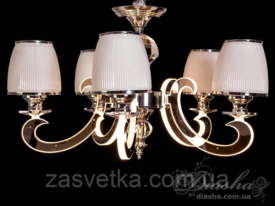 Классическая люстра со светящимися рожками 20W 8342/5 (хром,золото)