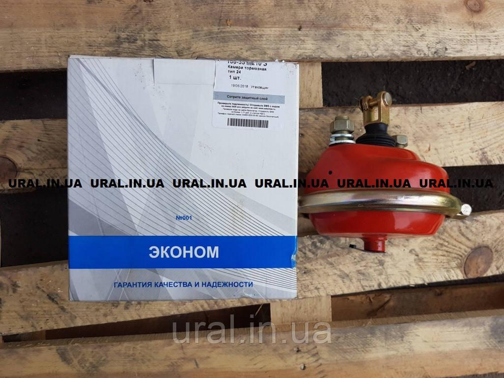 Камера гальмівна передня тип 24) 100-3519210Э (пр-во Елемент)