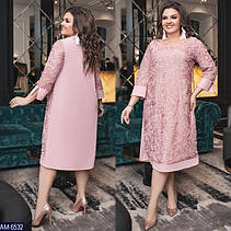 Платья XL+