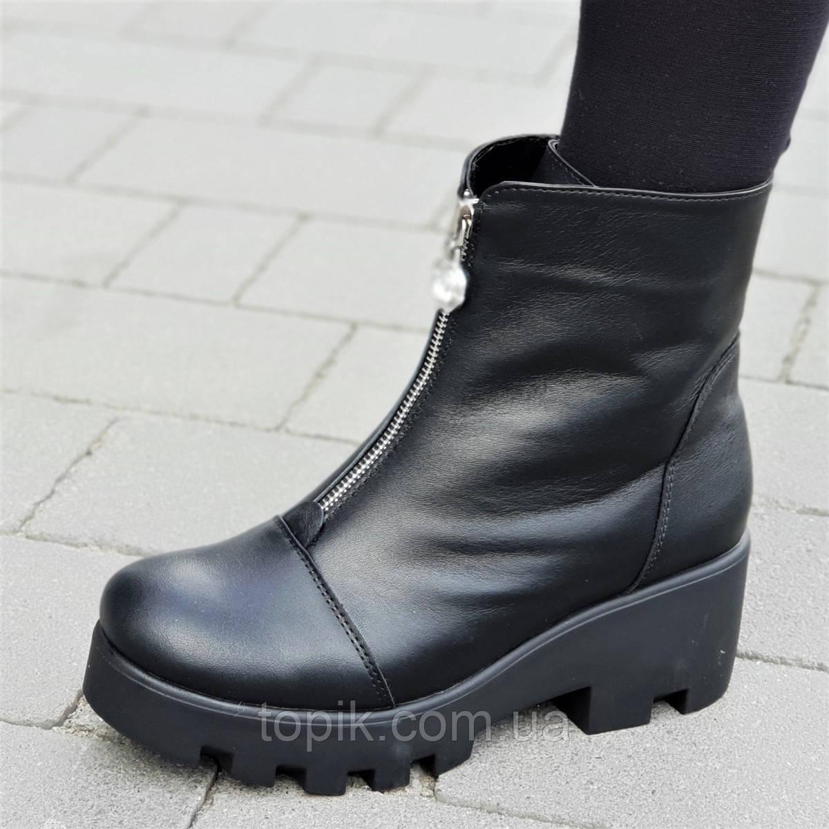 2c36bfef Женские зимние ботильоны ботинки на платформе на тракторной подошве  натуральная кожа черные (Код: 1311)