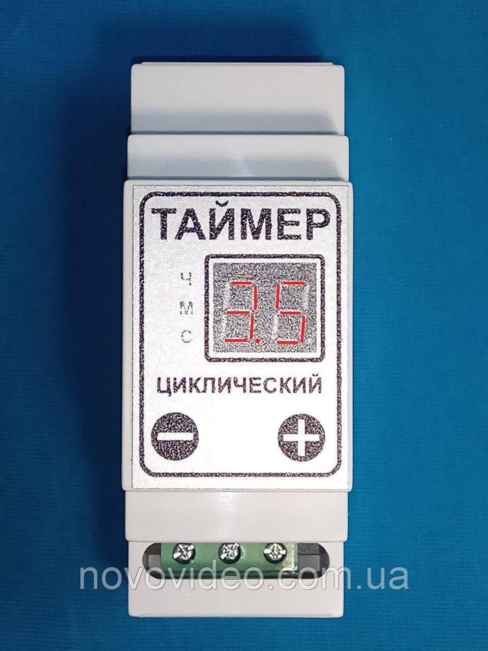 Таймер ТЦд-5 цифровой на дин рейку циклический на 25 А
