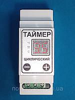 Таймер ТЦд-5 цифровой на дин рейку циклический на 25 А, фото 1