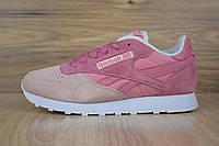 Женские демисезонные кроссовки Reebok Classik розовые с пудрой топ реплика