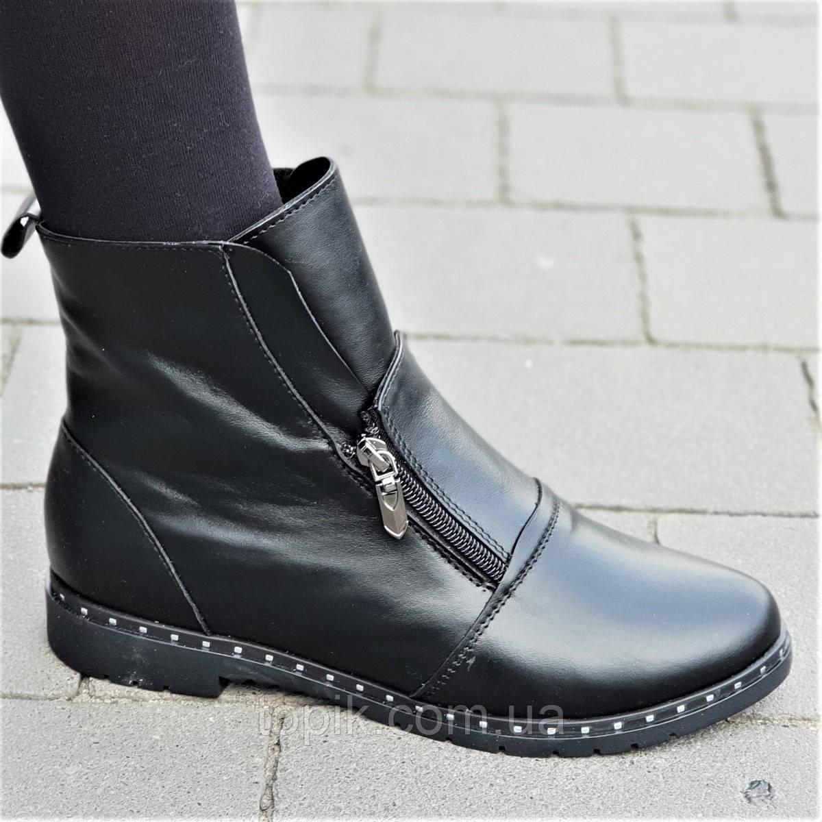 Очень оригинальные и стильные женские зимние ботильоны полусапожки ботинки кожаные черные (Код: 1312)