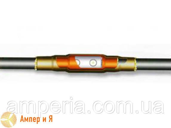 Муфта соединительная термоусаживаемая 1 ПСТп-1 (16-25) Термофит, фото 2