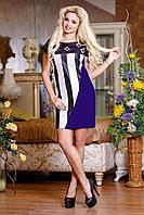 Оригинальное короткое платье,цветы перфорация, фото 1