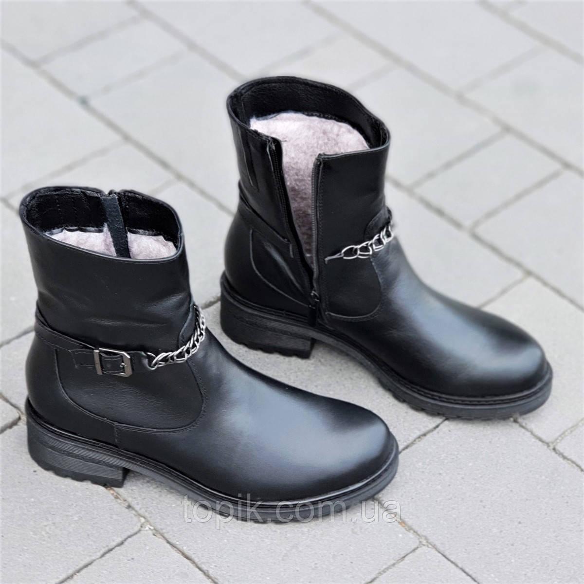 Женские зимние ботинки полусапожки кожаные черные прошитая мягкая резиновая подошва (Код: 1313)