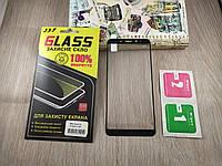 Защитное стекло Meizu M6s на весь экран с черной рамкой 2,5d - full cover