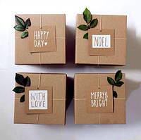 Готовые решения полезных подарков