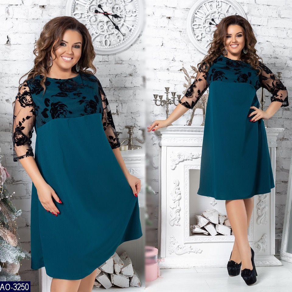 Платье женское Ткань флок на евро сетке + креп дайвинг Размер: 48-50, 52-54, 56-58