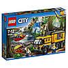 Конструктор LEGO City 60160 Jungle Explorer Передвижная лаборатория в джунглях, лего 60160, фото 2