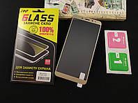 Защитное стекло Meizu M6s на весь экран с золотой рамкой 2,5d - full cover