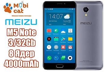 Meizu M5 Note 3/32Gb смартфон с большим экраном