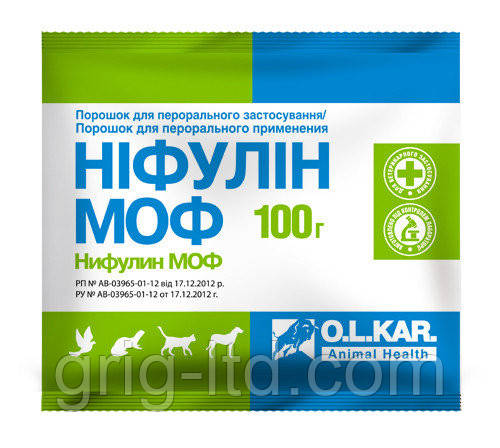 Нифулин МОФ 100г