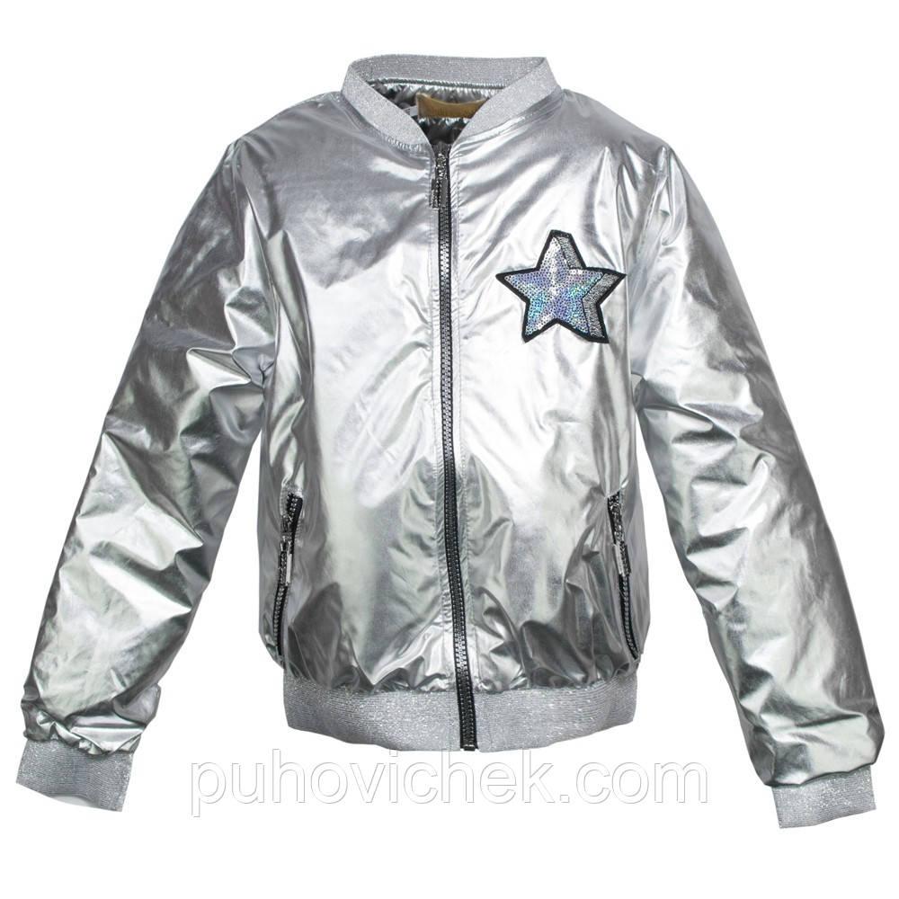 Красивая куртка весенняя для девочки подростка блестящая
