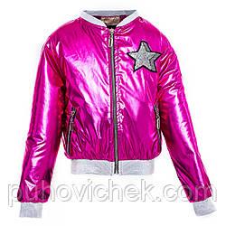 Модные детские куртки демисезонные для девочек подростков размер 134-152