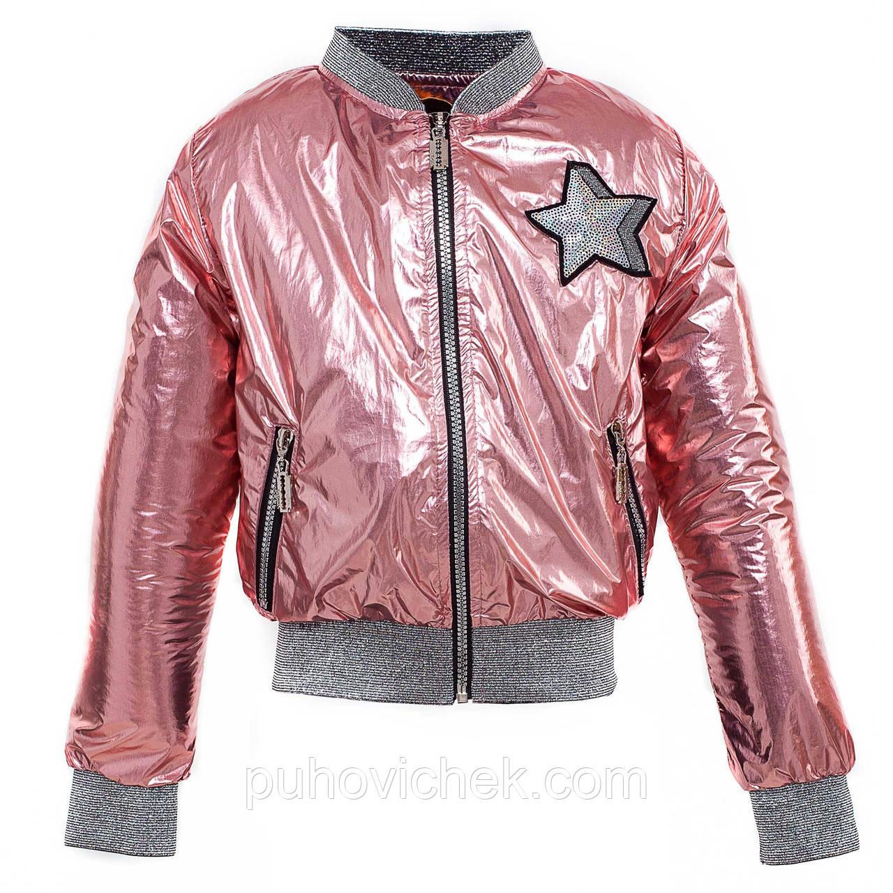 Детская курточка для девочки блестящая розовая