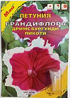 Семена  Петунии   Грандифлора  Дримс Бургунти Пикоти, Германия.