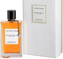 Van Cleef & Arpels  Orchidee Vanille  75ml