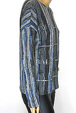 Жіночий реглан світшот  з стразами Balman, фото 2