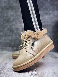 38, 39, 40, 41 розмір! Зимові чоботи уггі жіночі беж на шнурівці натуральна замша з напиленням