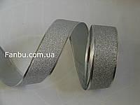 Новогодняя блестящая серебряная лента с глиттером для бантов с проволочным краем 1 уп-45м(ширина 6 см), фото 1