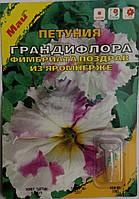Семена  Петунии   Грандифлора  Фимбриата Поздрав из Яромнерже , Германия.