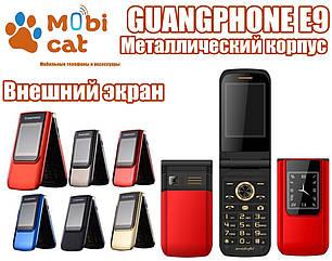 Телефон-раскладушка GUANGPHONE E9 красивый мобильный телефон в металлическом корпусе