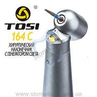 Стоматологический турбинный наконечник со светом и генератором - TOSI TX-164(С) Хирург
