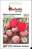 Насіння буряку Акела (200шт) Садиба Центр
