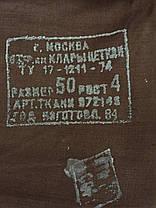 Кожаная летная куртка ссср, фото 3