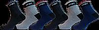 """Чоловічі шкарпетки спорт """"lomani"""""""