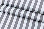 """Сатин ткань """"Широкая полоска 16 мм"""" графитовая на белом №1799с, фото 2"""