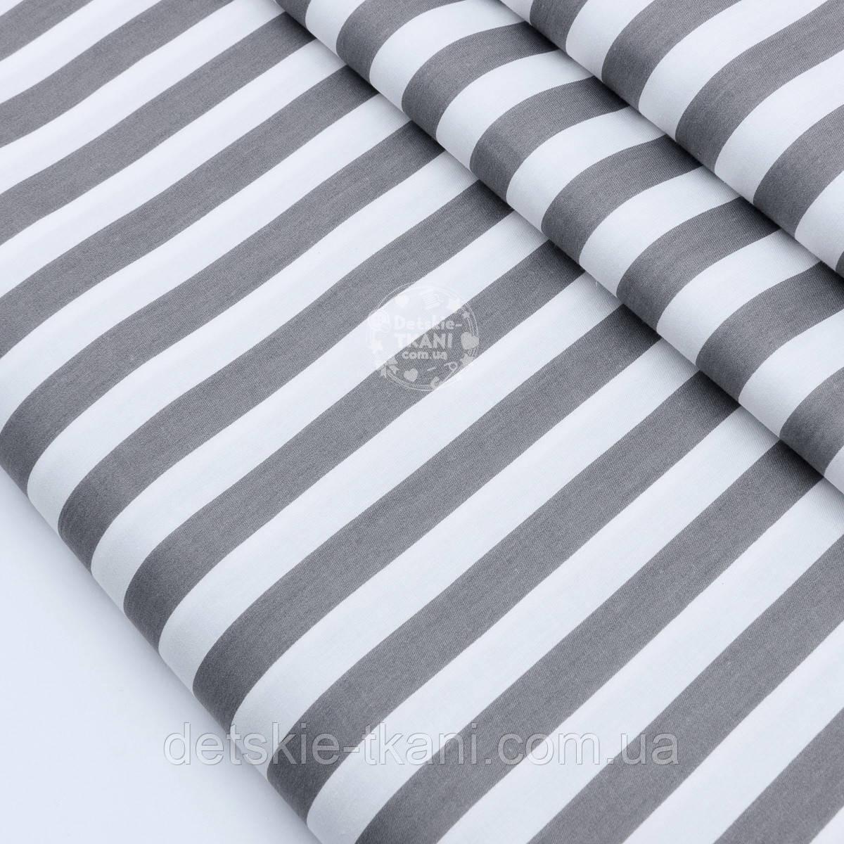 """Сатин ткань """"Широкая полоска 16 мм"""" графитовая на белом №1799с"""