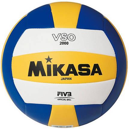 Мяч волейбольный Mikasa vso2000, фото 2