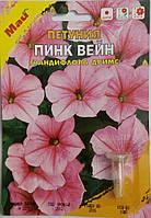 Семена  Петунии сорт Пинк Вейн Грандифлора Дримс, Германия.