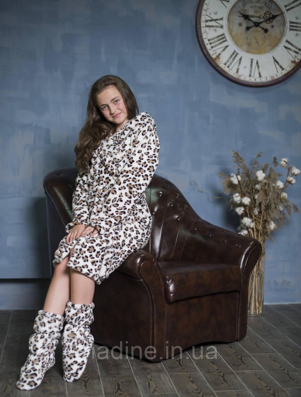 """Подростковый Халат на запах и Сапожки на рост 158 -164 """"Снежный Леопард"""""""
