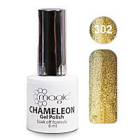 Гель-лак Magic CHAMELEON Gel Polish 8ml  № 302 Хамелеон