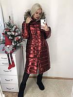 Удлиненная куртка женская непромокаемая 48-52 рр.