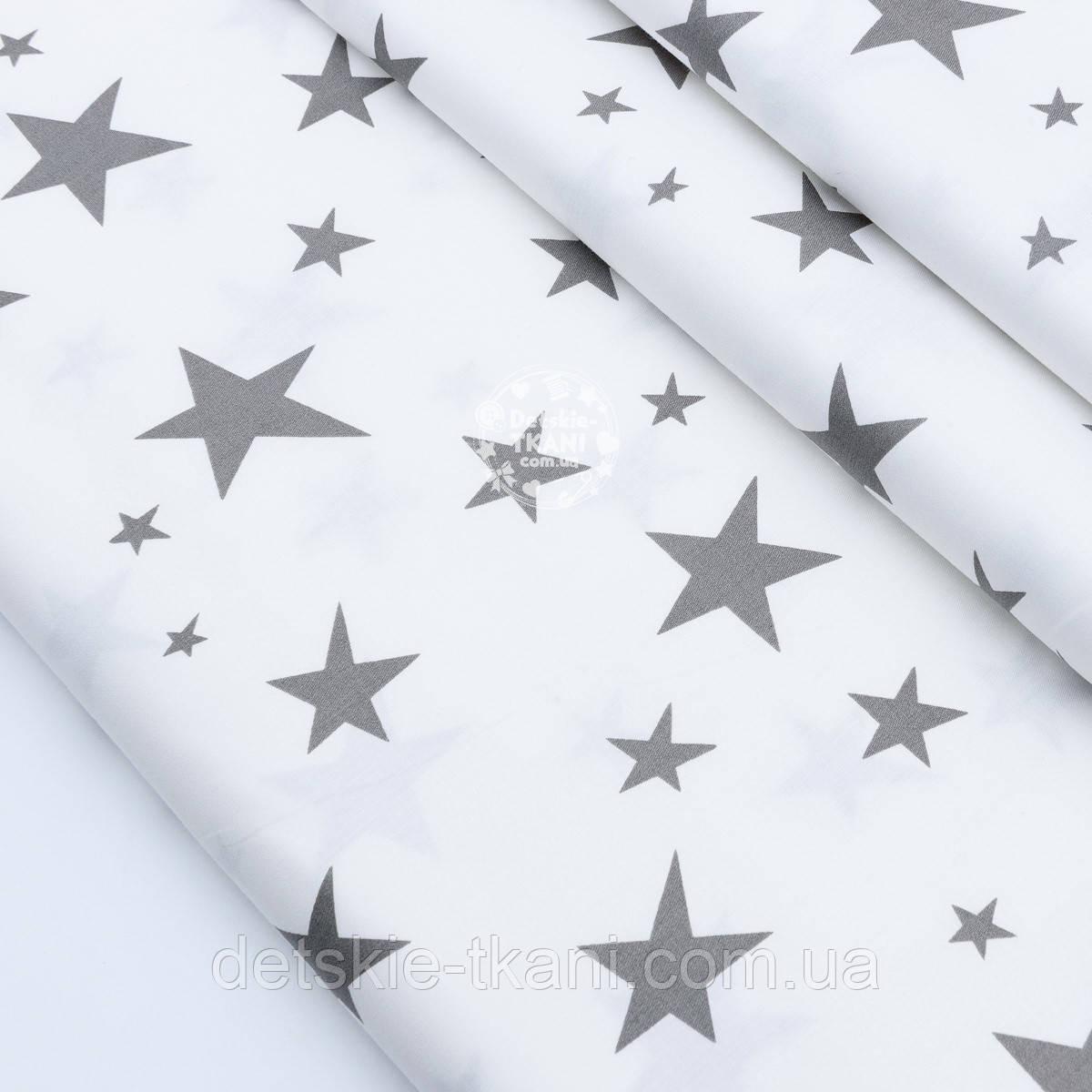 """Сатин ткань """"Средние и малые звёзды"""" графитовые на белом, №1800с"""